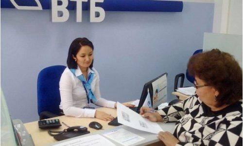 В отделении банка ВТБ
